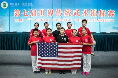 2017.11.07 - 7th World Kungfu Championships