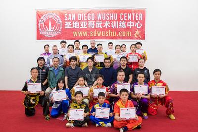 2019.02.10 - 2019 USAWKF San Diego Kungfu Trials
